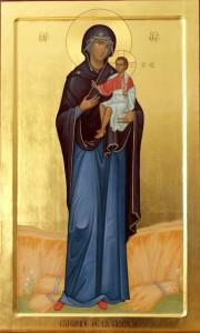 Très sainte Mère de Dieu, Sauve nous !