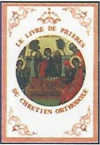 Livre de prières