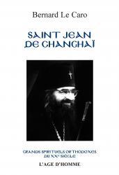 Saint Jean de Changhai