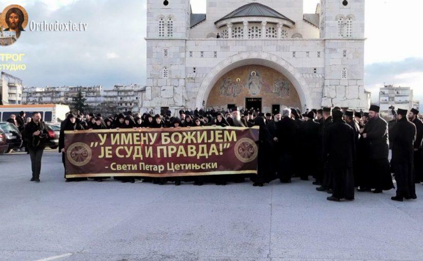 « Monténégro : la loi sur les religions, une  nouvelle onde de choc pour l'orthodoxie ? » – entretien avec le  professeur Boško Bojović